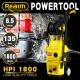 萊姆高壓清洗機-HPI-1800 product thumbnail 2