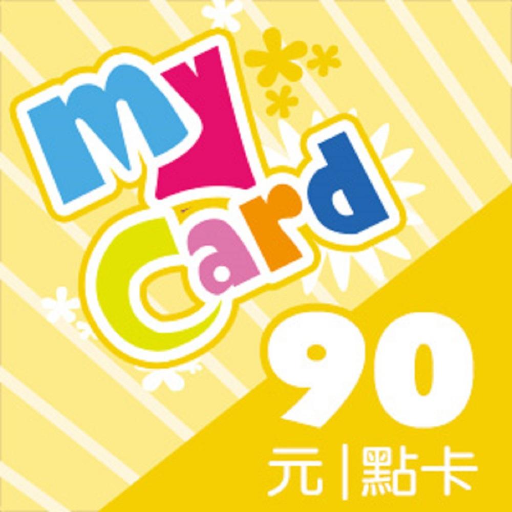 MyCard 90點 (虛擬點數90點)