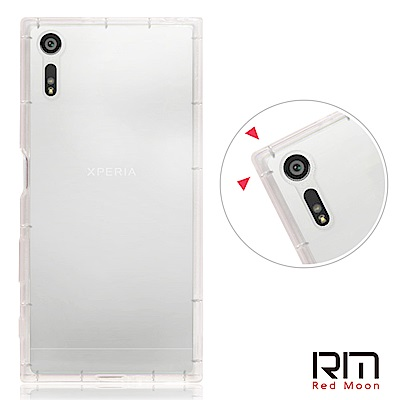 RedMoon Sony Xperia XZs/XZ 防摔透明TPU手機軟殼