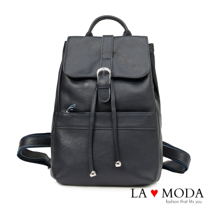 La Moda 出遊必備全真皮頭層荔枝紋牛皮超大容量束口後背包(深藍)