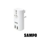 聲寶 EP-U141AU2 USB萬國充電器轉接頭