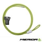 《MERIDA》美利達 2134002457 密碼鎖 200cm