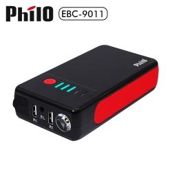 飛樂 Philo  EBC- 9011 救車行動電源-TURBO版-快