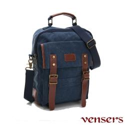 vensers- 新潮流行包系列~後背包(D030104寶藍)