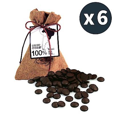 Diva Life 100%鈕扣巧克力麻布袋 6包裝