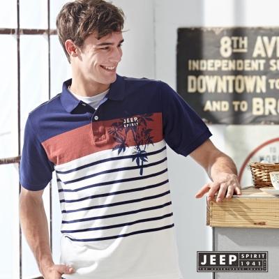 JEEP 紳士風格撞色條紋短袖POLO衫 (深藍)