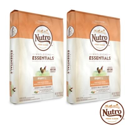 Nutro 美士 全護營養 幼犬(農場鮮雞+糙米+地瓜)5磅 X2包