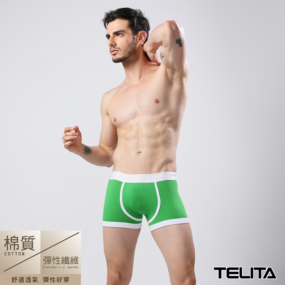 男內褲 潮流個性平口褲/四角褲  青綠色 2件組 TELITA