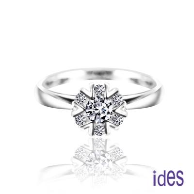 ides愛蒂思 精選22分八心八箭完美車工鑽石戒指