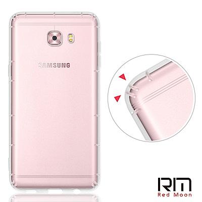 RedMoon 三星 Galaxy C5 Pro 防摔透明TPU手機軟殼