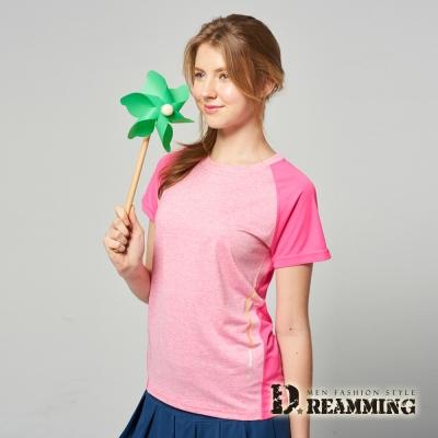 Dreamming 時尚混色速乾彈力運動圓領T-粉色