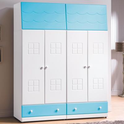 H&D 童話粉藍雙色5尺衣櫥_152*56.5*197cm