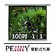 台灣專業製造-PENNY-PS-100-1-1-1