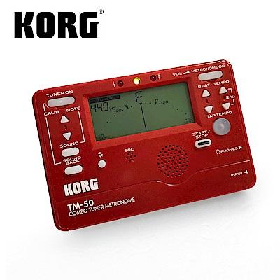 KORG TM-50 全功能冷光調音/節拍器(紅色)