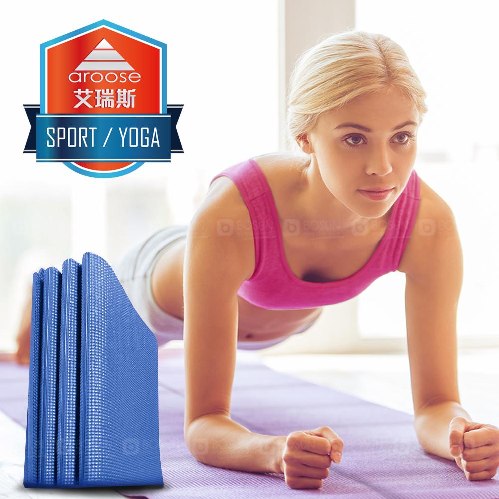 aroose 艾瑞斯-可折疊6mm雙面止滑加厚方便攜帶瑜珈墊-海軍藍(贈提袋)