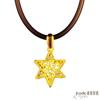 J-code真愛密碼-許願星光-純金墜飾