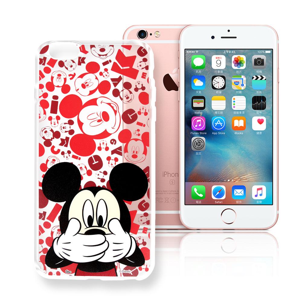 迪士尼 iPhone 6/6s i6s 4.7吋 大頭透明手機軟殼(摀嘴米奇)