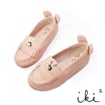 iki2童鞋-咕妮兔親子莫卡辛休閒鞋-粉