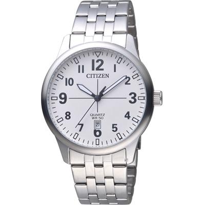 CITIZEN 星辰 簡約時尚紳士腕錶(BI1050-81B)-白色/40mm