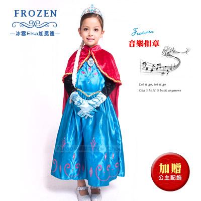 公主禮服-冰雪奇緣Elsa加冕禮(附音樂胸章)