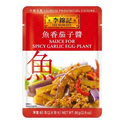李錦記  魚香茄子醬(80g)