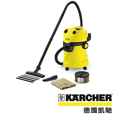 德國凱馳 Karcher WD 4.200 乾溼兩用吸塵器