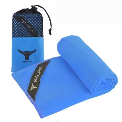 韓國SELPA 科技吸水戶外速乾毛巾 藍色