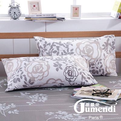 喬曼帝Jumendi-玫瑰序曲 台灣製活性柔絲絨枕套-2入