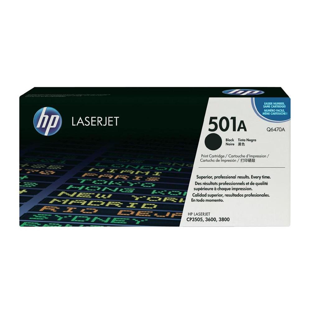 HP Q6470A 原廠黑色碳粉匣