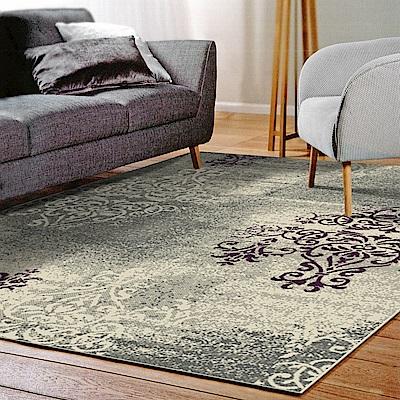 范登伯格 - 艾薇兒 多變視覺地毯 - 絲花 (140 x 200cm)