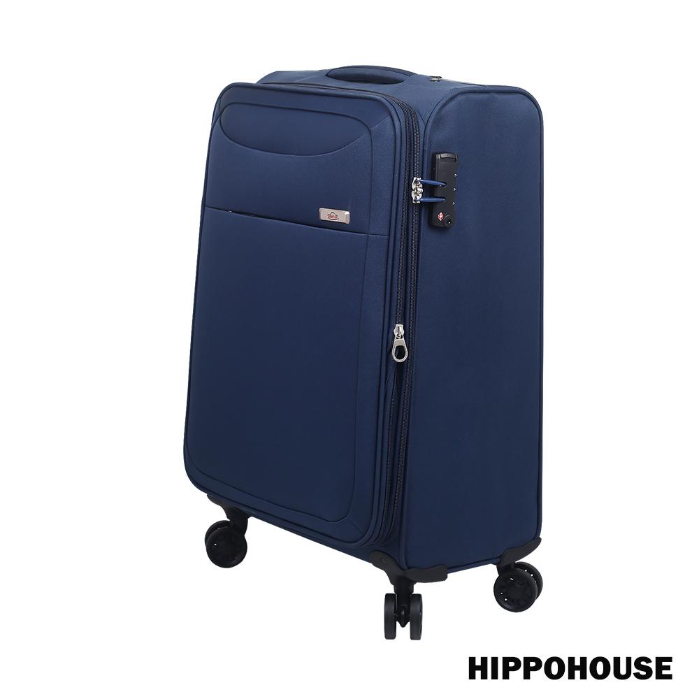 HIPPOHOUSE時尚輕旅 20吋可加大耐磨超輕商務行李箱(藍)