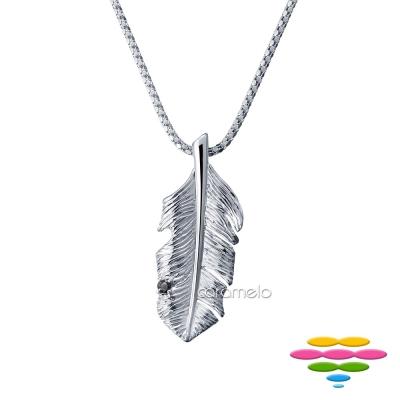 彩糖鑽工坊 羽毛鑽石項鍊 情人對鍊 愛情羽系列