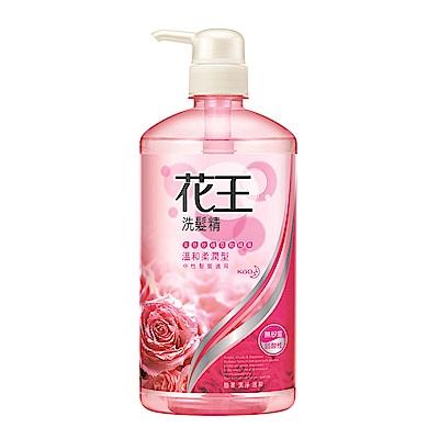 花王 KAO 洗髮精 溫和柔潤型 (750ml/瓶)