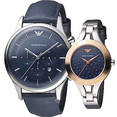 Emporio Armani  一生守候時尚對錶(AR11018+AR7436)藍