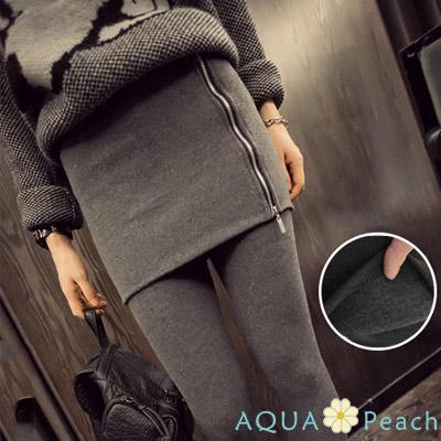 側拉鍊裝飾內加絨假兩件裙褲 (深灰色)-AQUA Peach