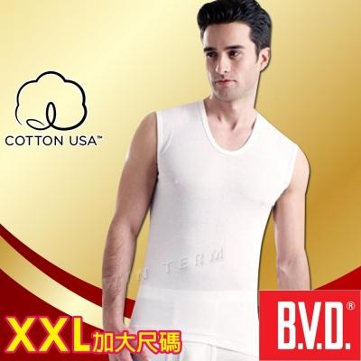 BVD 100%純棉 無袖衫-XXL(加大尺碼)7入組-台灣製造
