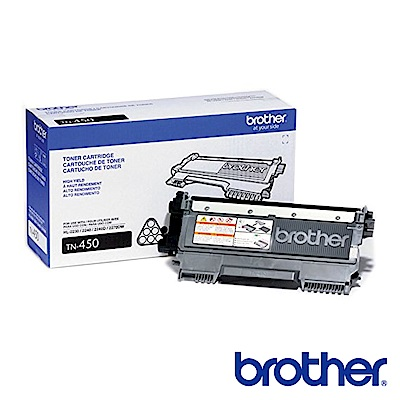 Brother TN-450高容量黑色原廠碳粉匣