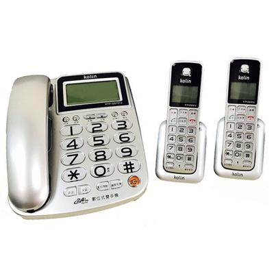 Kolin 歌林 KTP-DS7012  2.4G高頻數位無線電話雙子機
