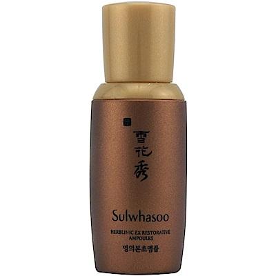 (即期品)Sulwhasoo雪花秀 明禕草固本精華液EX5ml