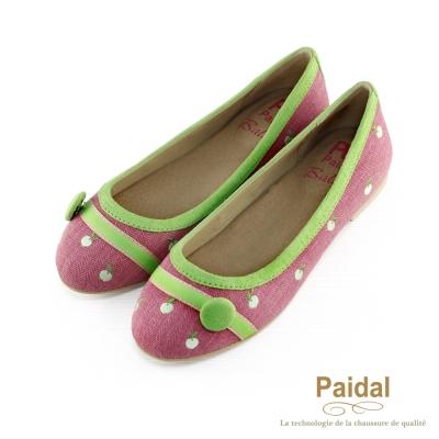 Paidal-可愛青蘋果電繡圖案娃娃鞋芭蕾舞鞋-紅