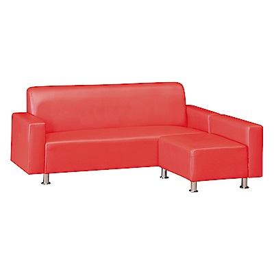 品家居 亞里恩皮革L型沙發(二色可選+三人+凳)-180x141x80-免組