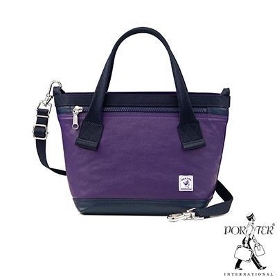 PORTER-彩虹甜心SKITTLES輕巧兩用托特包-S-紫色