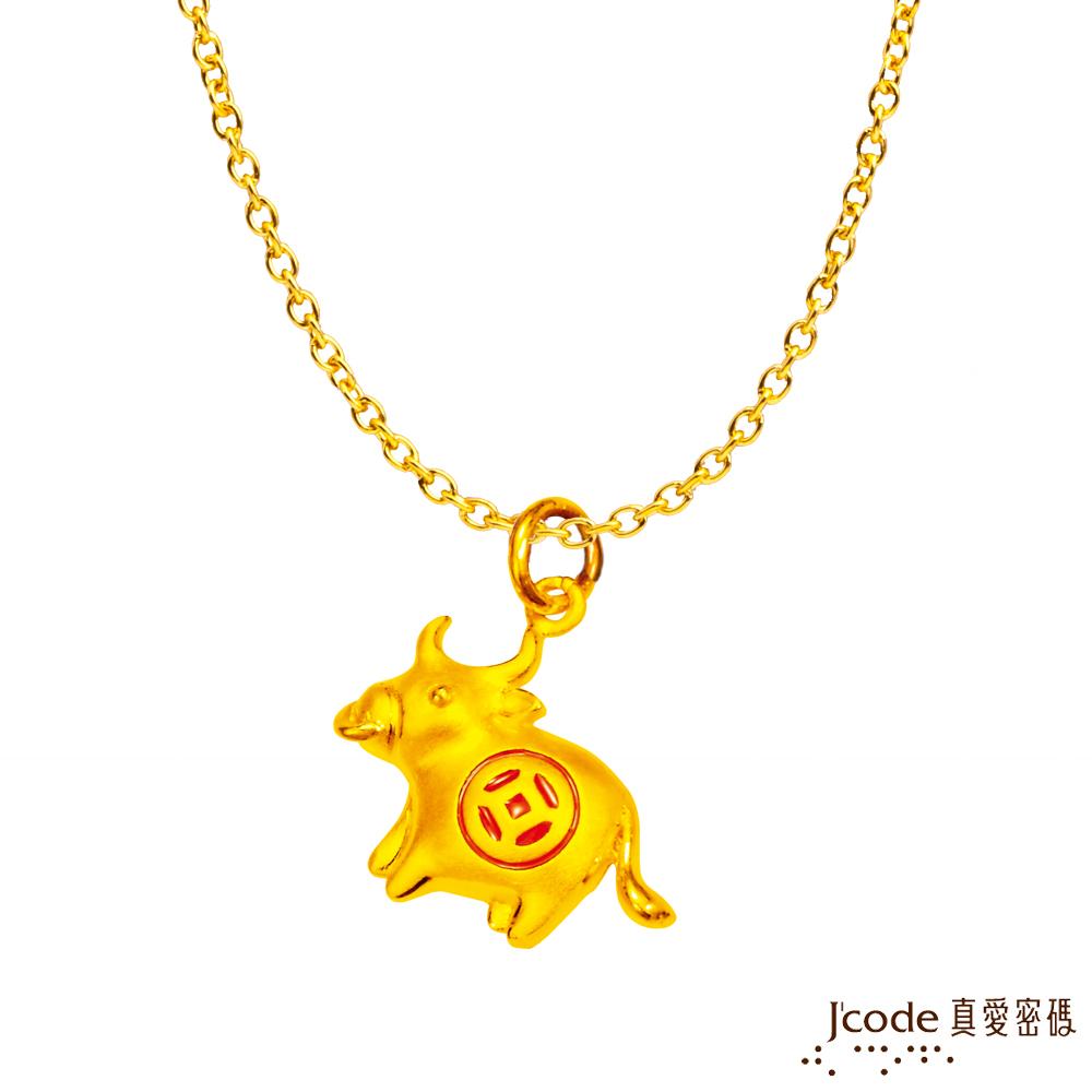 J'code真愛密碼 古錢牛黃金墜子 送項鍊