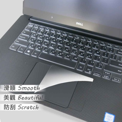 EZstick DELL XPS 15 9560 P56G TOUCH PAD 抗刮保護貼