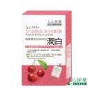 tsaio上山採藥-西印度櫻桃凝C美白修護面膜  10入/盒