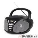 SANSUI山水CD/FM/USB/AUX手提式音響(SB-U36)