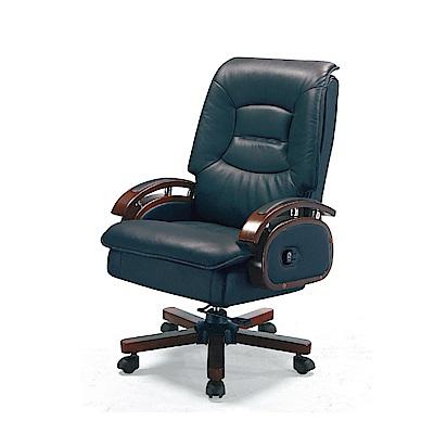 GD綠設家 路得半牛皮革多功能主管椅/辦公椅-66x59.5x114cm免組
