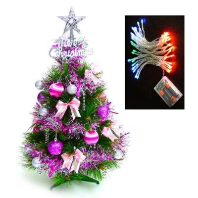 台製2尺(60cm)綠松針葉聖誕樹(+銀紫色系)+LED50燈電池彩光