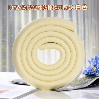YoDa DIY多功能泡棉防撞條-加厚款-白色