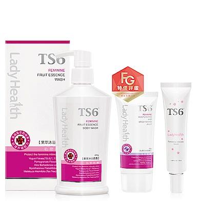 TS6護一生 三步驟嫩白組(果萃晶露250g+私透白水凝膜60g+粉嫩淡色凝膠7g)